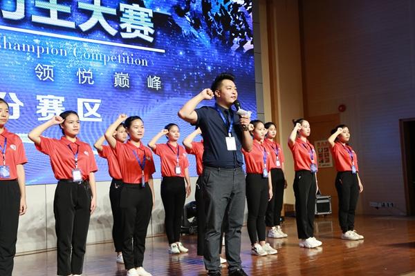 中国脑力王大赛广东分赛